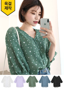 66GIRLSPuff Sleeve Polka Dot Blouse
