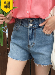 66GIRLSHigh Waist Raw Hem Denim Shorts