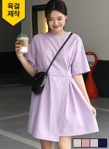 66GIRLSTie Waist Cotton Dress