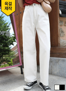 66GIRLSMid Rise Wide Leg Pants