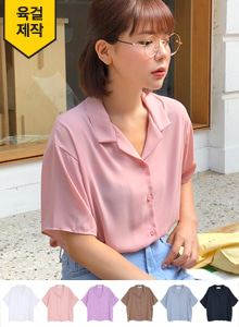 66GIRLSButton-Up Notched Collar Blouse