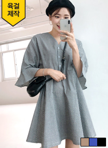 66GIRLSRuffle Sleeve Check Dress