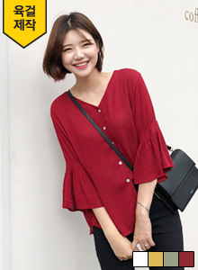 66GIRLSV-Neck Ruffle Sleeve Blouse