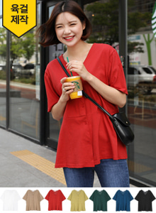 66GIRLSV-Neck Flared Top