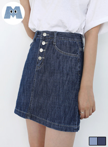 Buttoned A-Line Denim Skirt