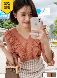 66GIRLSV-Neck Bell Sleeve Blouse