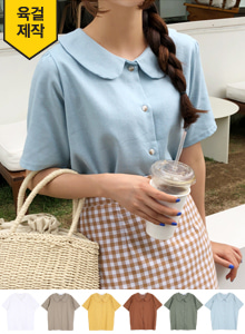 66GIRLSButton-Up Peter Pan Collar Blouse