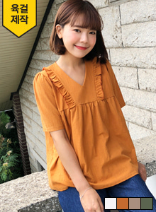 66GIRLSFrill V-Neck Blouse
