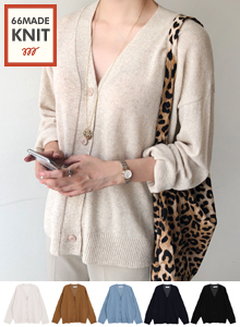 V-Neck Loose Fit Cardigan