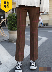 Semi Bootcut Check Pants