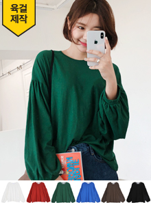 Drop Shoulder Balloon Sleeve Sweatshirt
