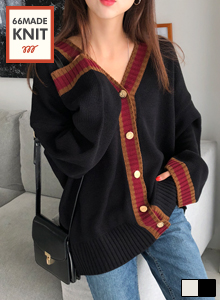 Contrast Trim Drop Shoulder Cardigan