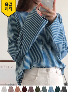 Wide Sleeve Stripe T-Shirt