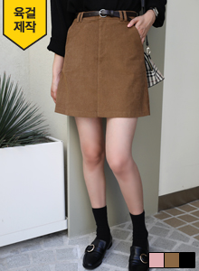 Belted Corduroy Skirt