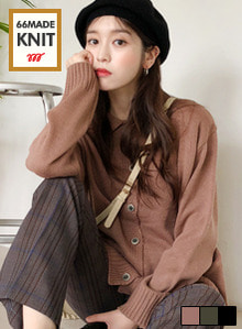 Button-Up Spread Collar Cardigan