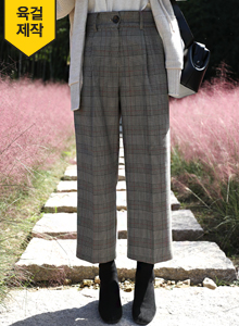 Straight Cut Check Wide Leg Pants