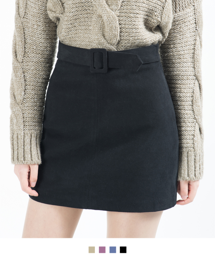 Belted High-Waist A-Line Mini Skirt