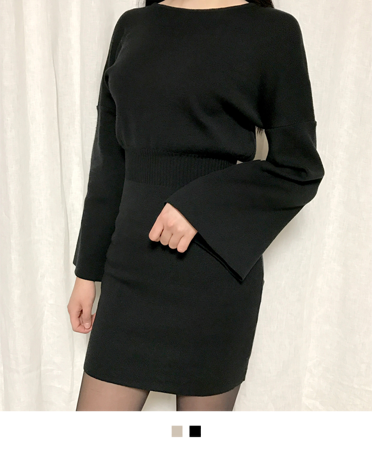 Tapered Ribbed Waist Knit Dress