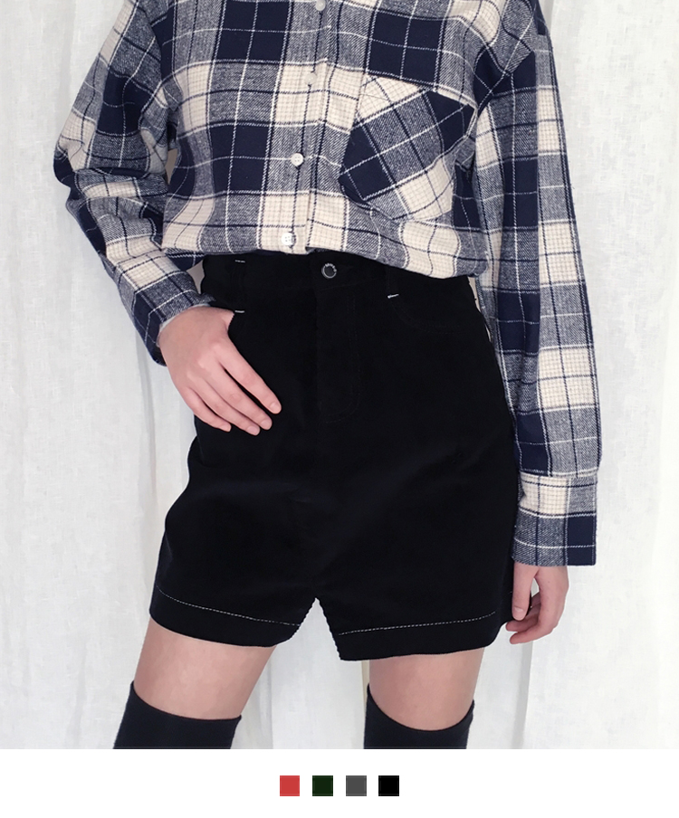 Corduroy Front Slit Mini Skirt