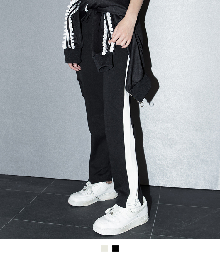 Drawstring Waist Straight Leg Pants