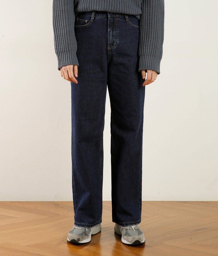 ESSAYStraight Cut Jeans