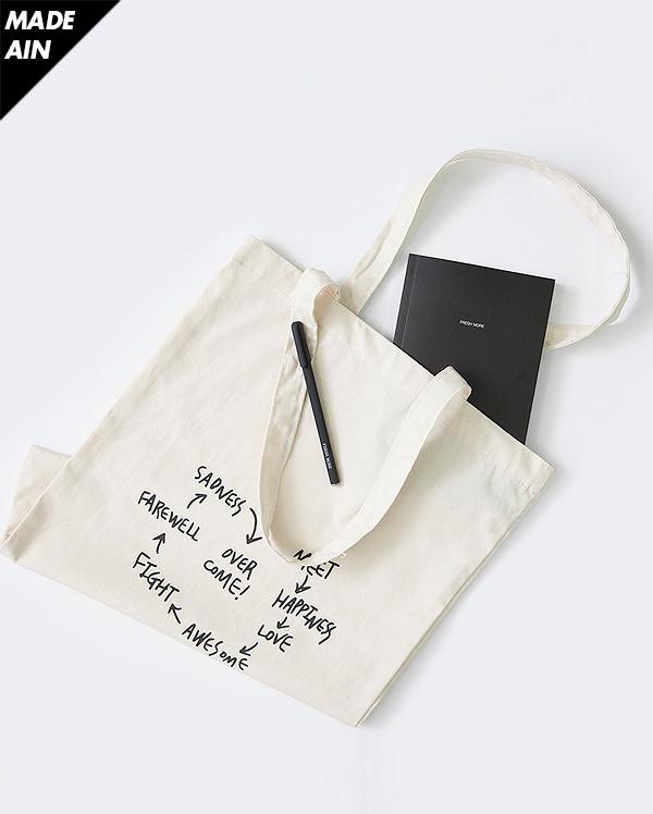 FRESH A gift set