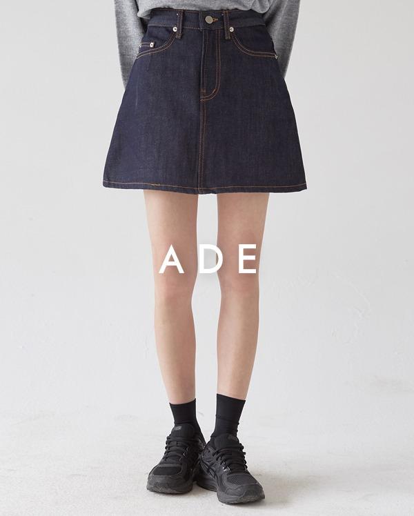 selvedge mini denim skirt (s, m, l)