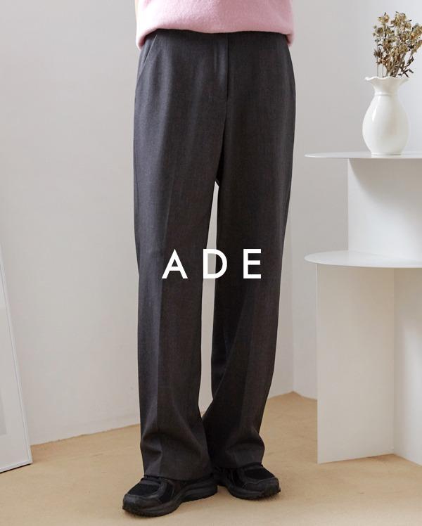 155cm cozy long slacks (s, m, l)