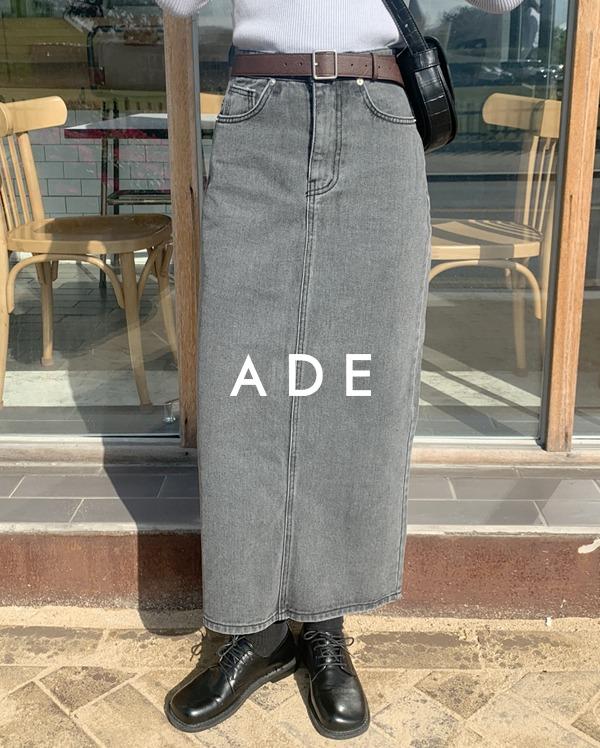 calm long denim skirt (s, m, l)