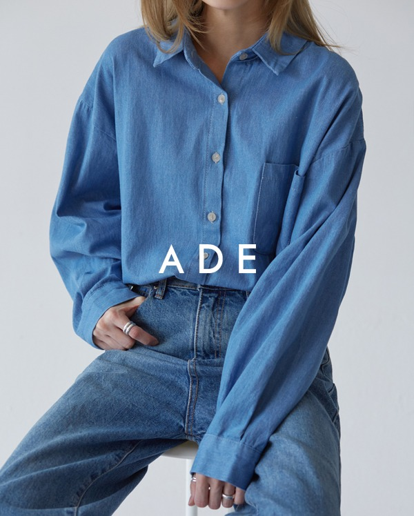 plain loose-fit denim shirts
