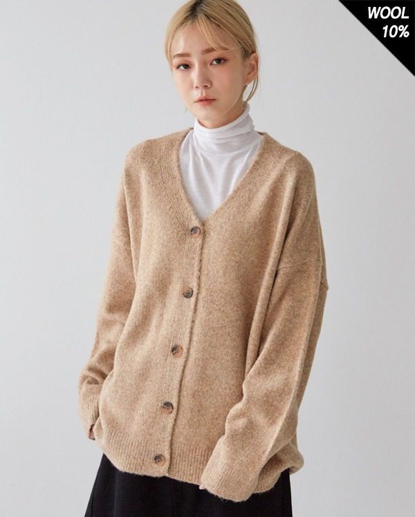 pris wool air cardigan