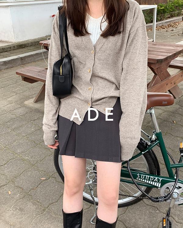 soft texture basic cardigan