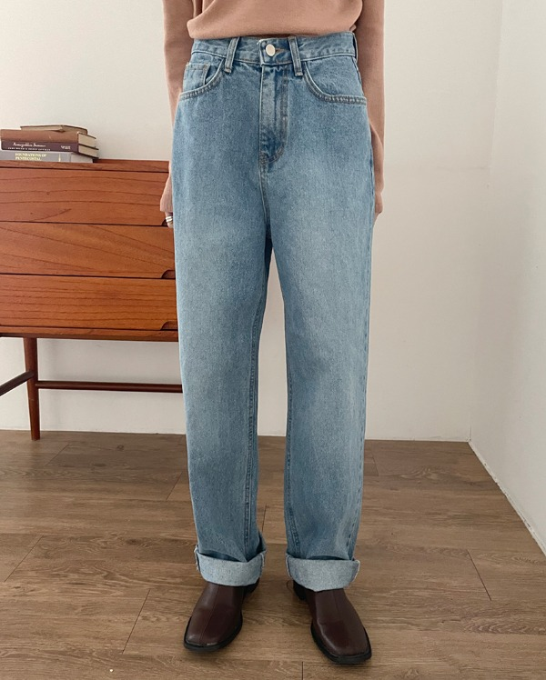 wise long denim pants (s, m, l)