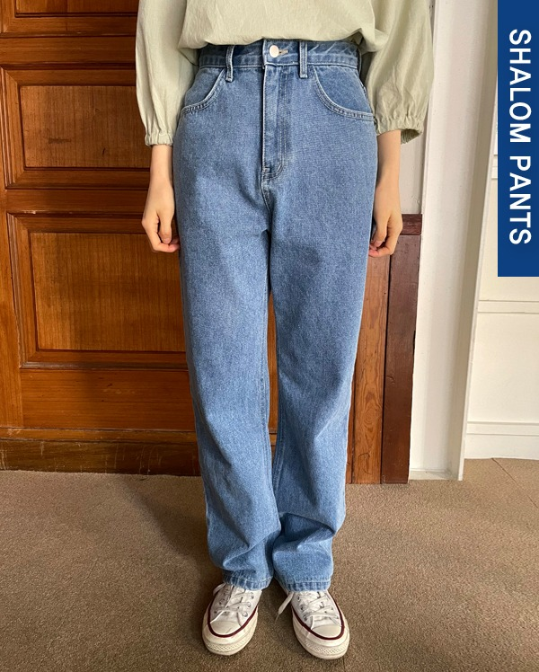 slow denim straight pants (s, m, l)