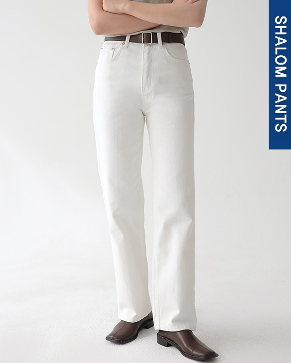 bins straight pants (s, m, l)