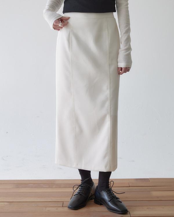 feminine H-line long skirts (s, m)
