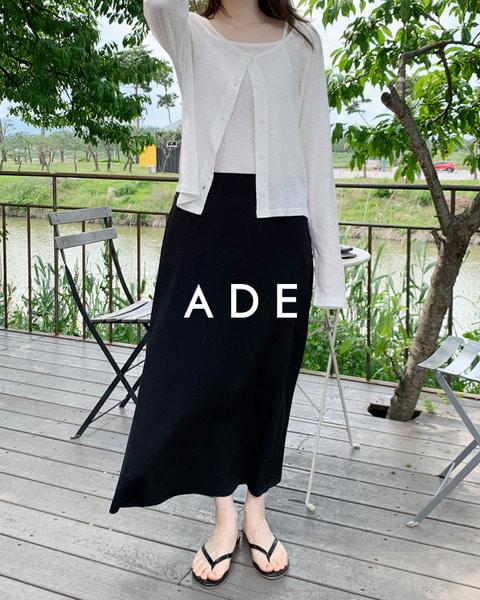 long flare skirt (s, m)