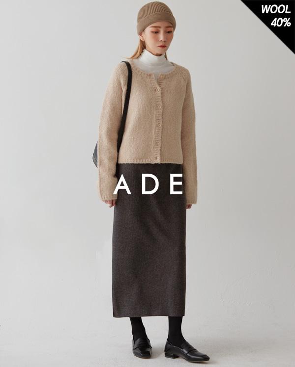 golgi H-line knit long skirt