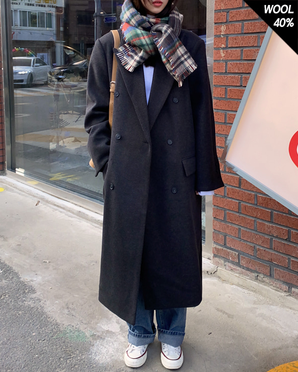 attention classic double coat