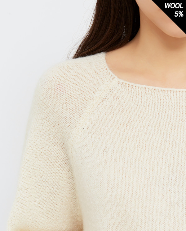 roing boat neck knit