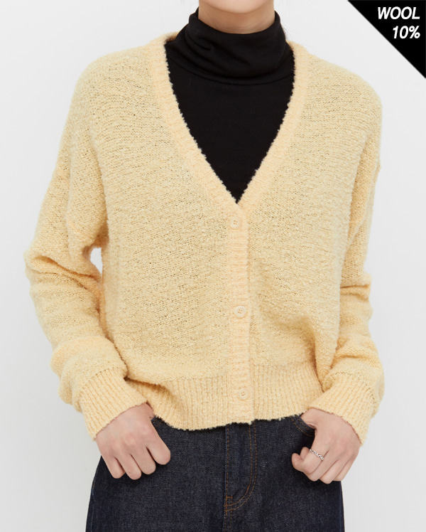 hip brush crop cardigan