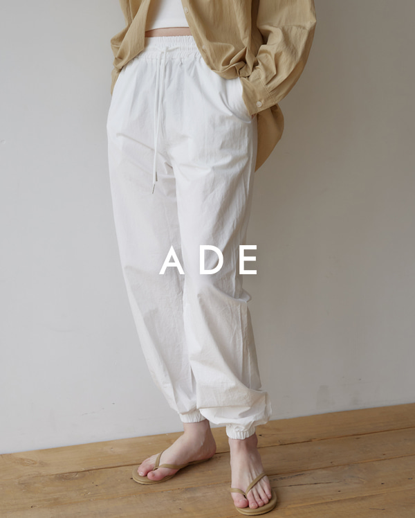 ade cotton jogger pants