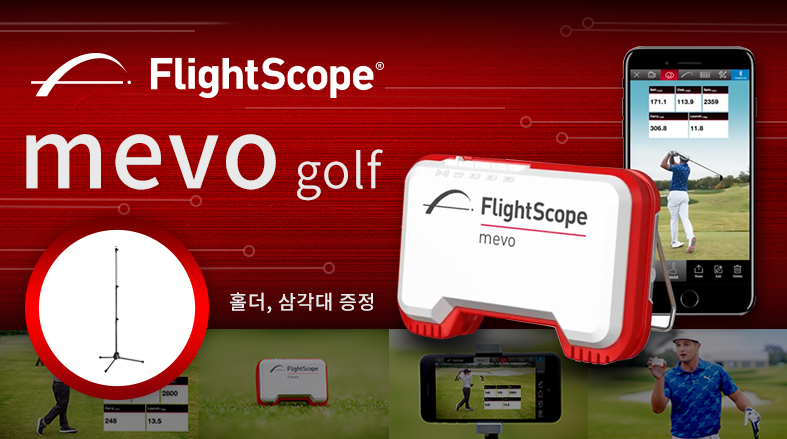 flightscope mevo golf