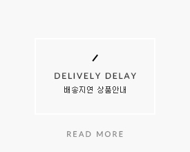 delively delay