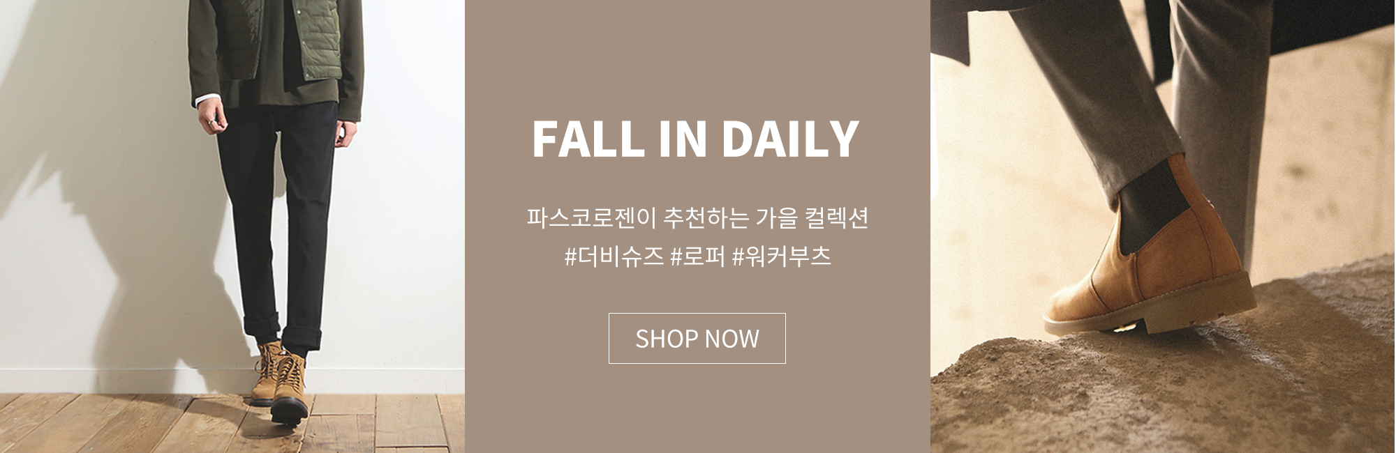fall in daily