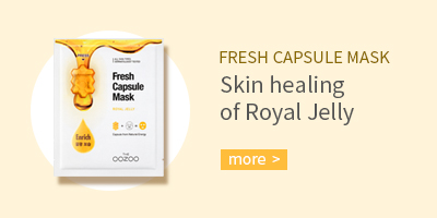 fresh_capsule_royal jelly