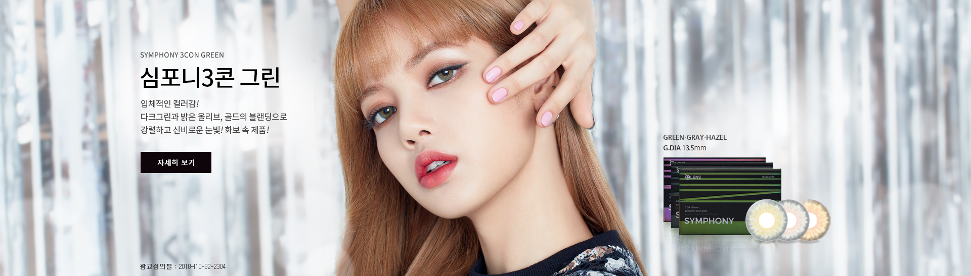 blackpink_lisa