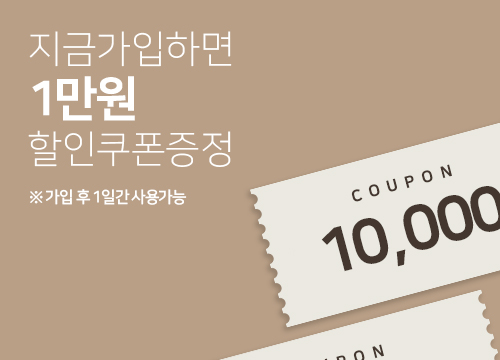 JOIN COUPON