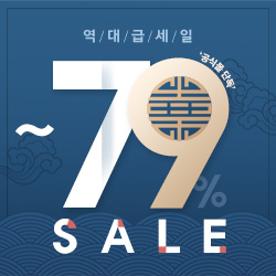 <strong>공식몰 새해맞이 특별세일 </strong><em>UP TO 79%OFF</em>