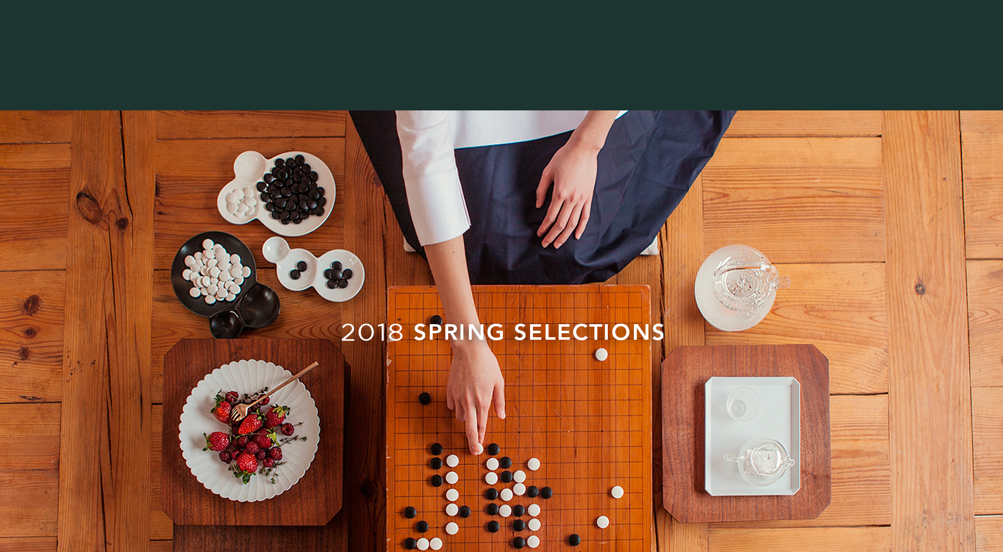 2018 spring selections